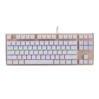 KM111 87keys mechanical keyboard